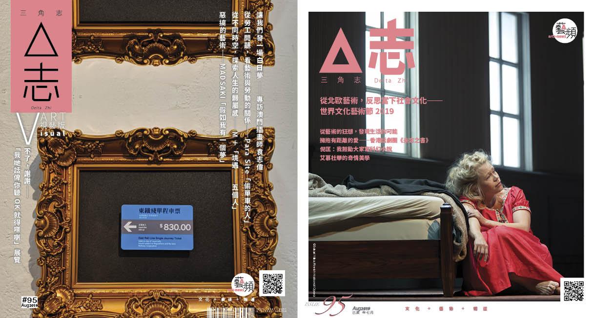 95_covers.jpg